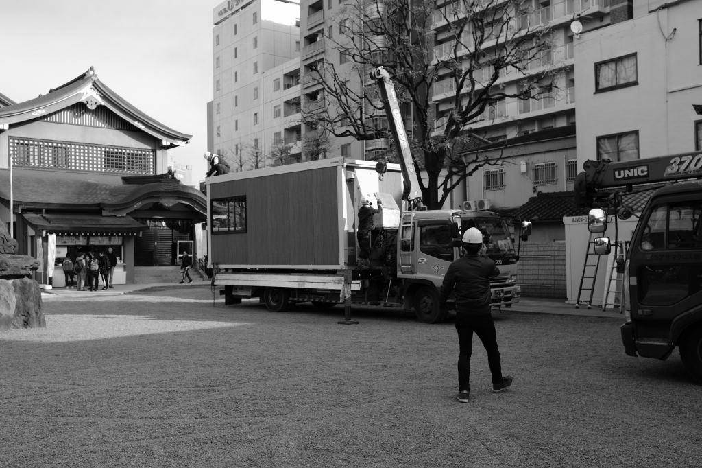f:id:fukagawa1953:20181228075747j:plain