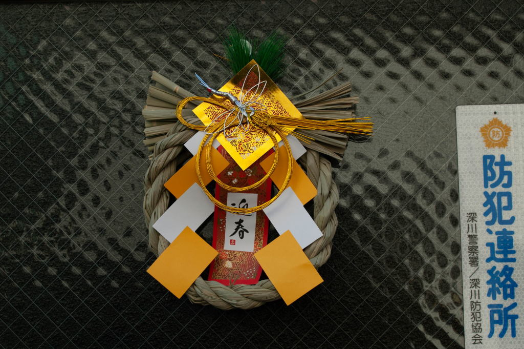 f:id:fukagawa1953:20190105190923j:plain