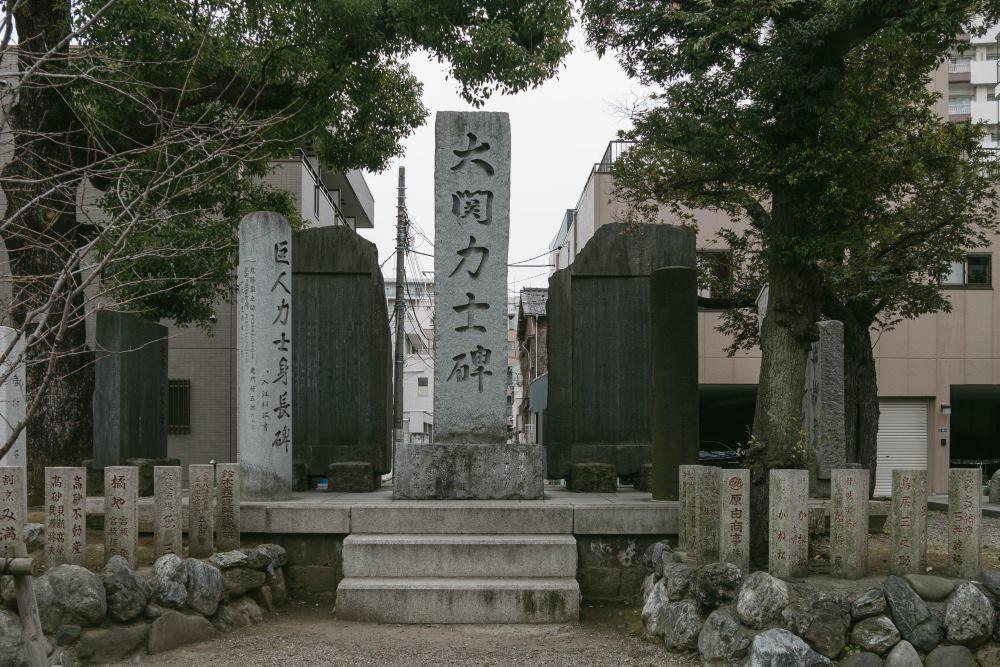 f:id:fukagawa1953:20190220073735j:plain