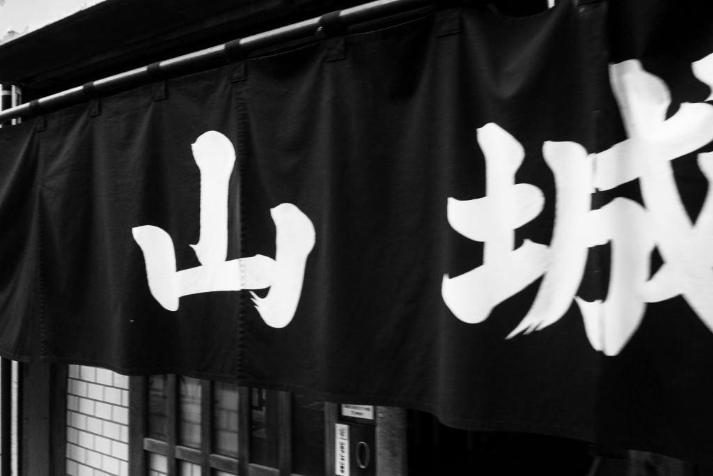 f:id:fukagawa1953:20190521171813j:plain