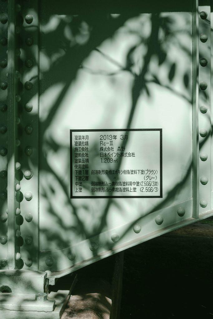 f:id:fukagawa1953:20190603185121j:plain