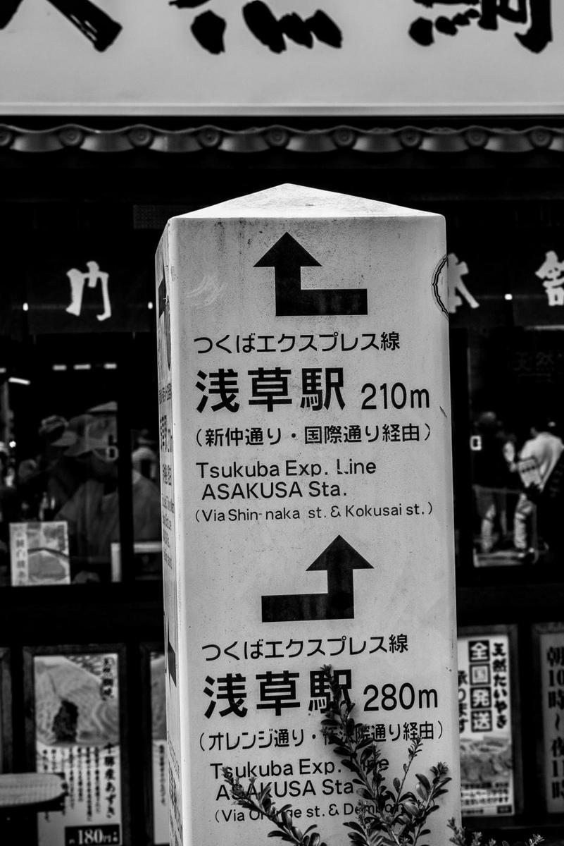 f:id:fukagawa1953:20190901215641j:plain
