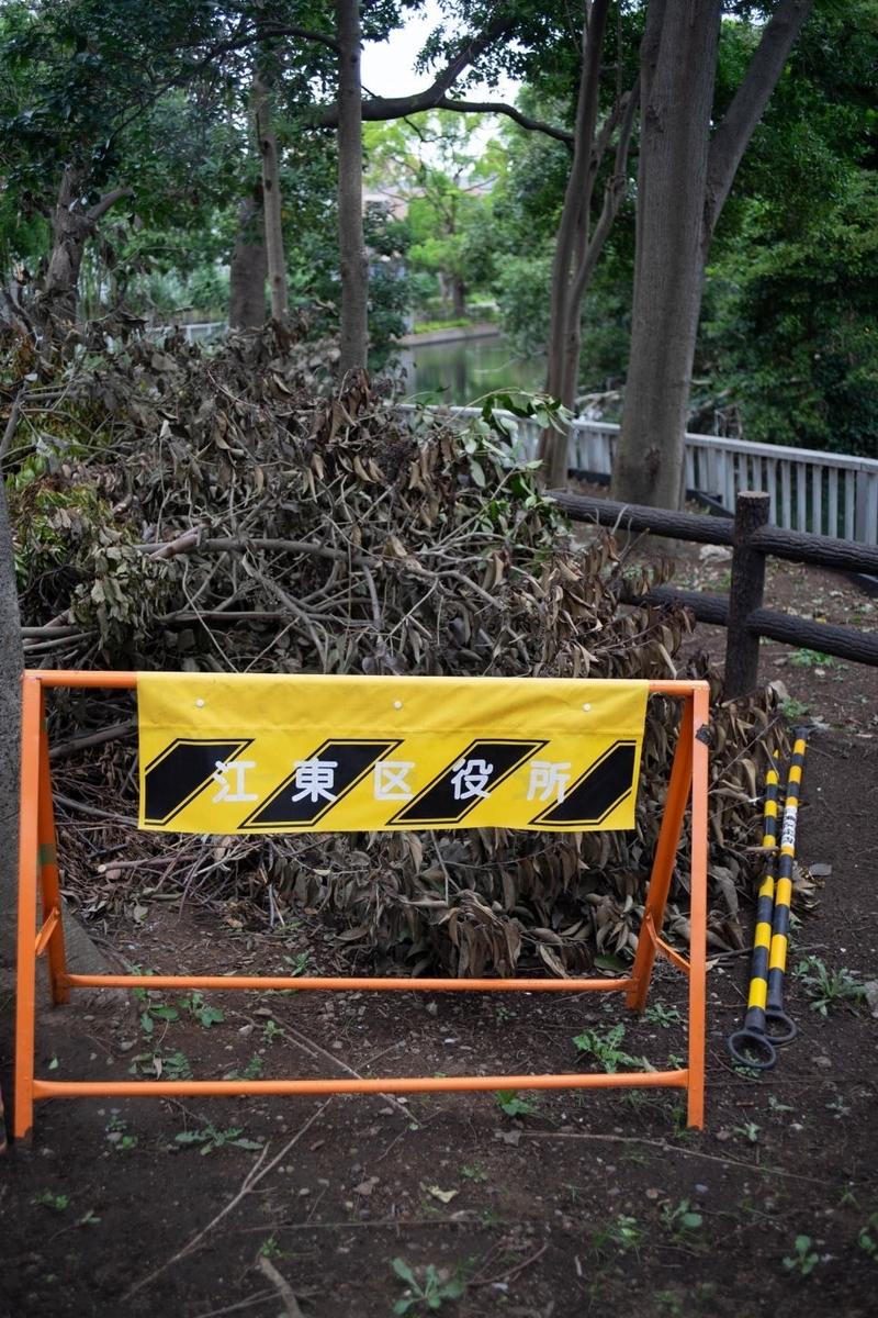 f:id:fukagawa1953:20190913122549j:plain