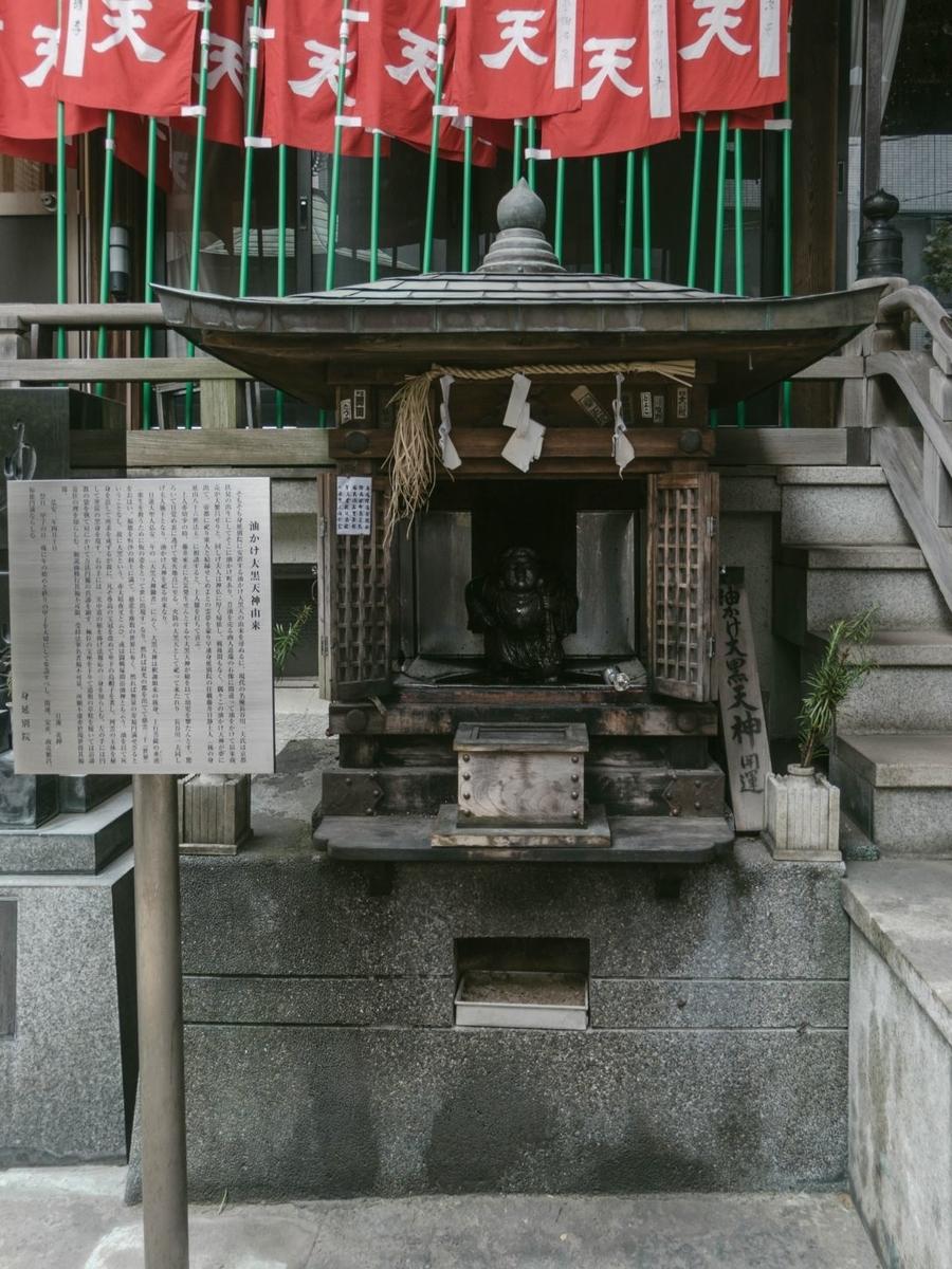 f:id:fukagawa1953:20190915073210j:plain