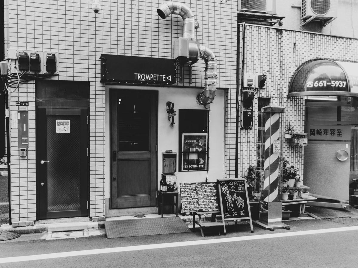 f:id:fukagawa1953:20190916072915j:plain