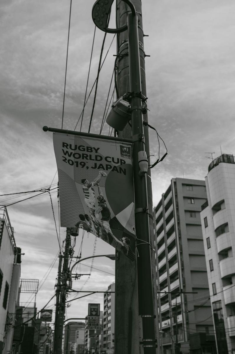 f:id:fukagawa1953:20190929185031j:plain