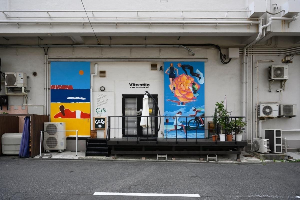 f:id:fukagawa1953:20191110193159j:plain