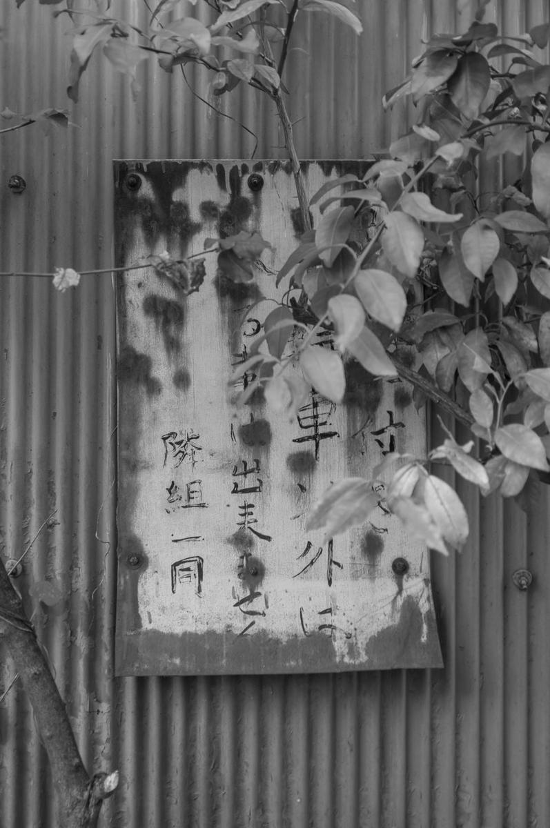 f:id:fukagawa1953:20191210055907j:plain