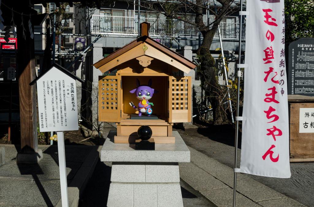 f:id:fukagawa1953:20191224205024j:plain