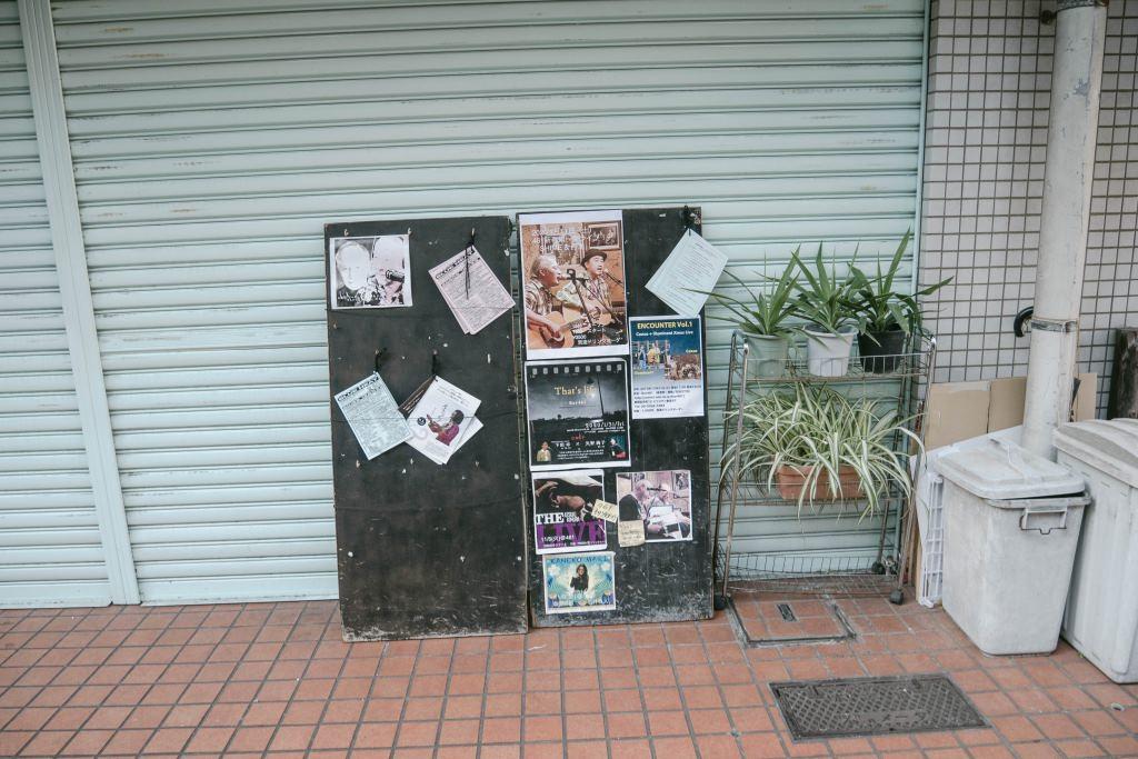 f:id:fukagawa1953:20191231121512j:plain
