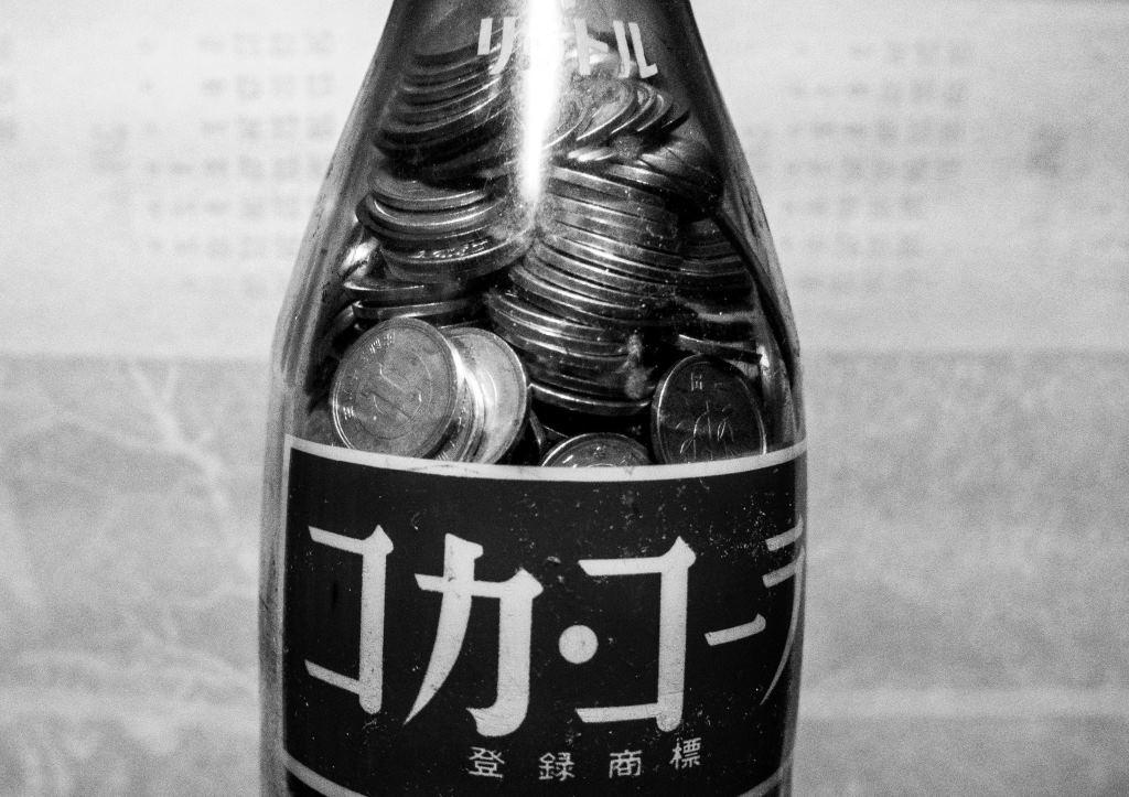 f:id:fukagawa1953:20200113184440j:plain