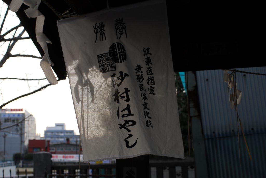 f:id:fukagawa1953:20200301162447j:plain