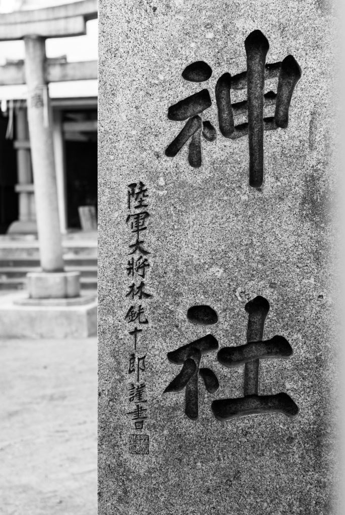 f:id:fukagawa1953:20200301163000j:plain