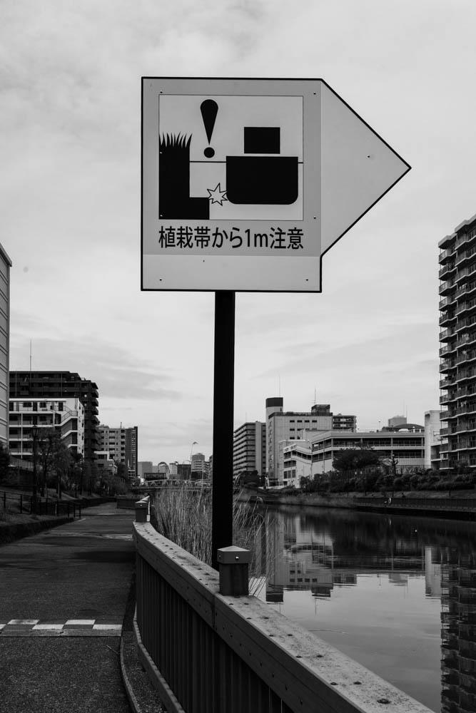 f:id:fukagawa1953:20200421191112j:plain