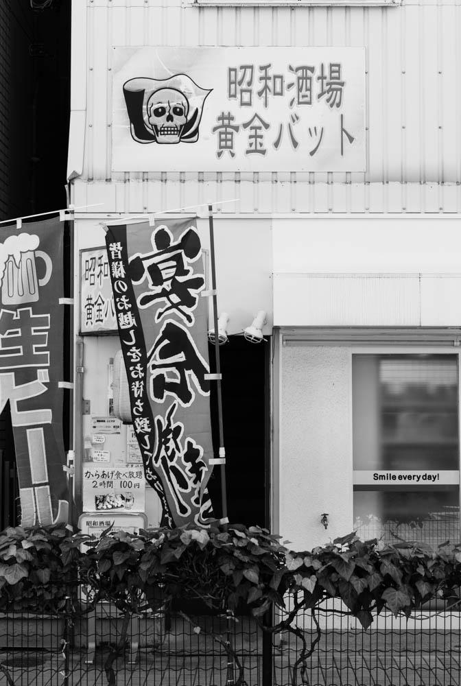 f:id:fukagawa1953:20200515112743j:plain