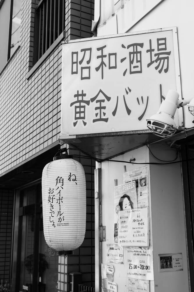 f:id:fukagawa1953:20200515112750j:plain