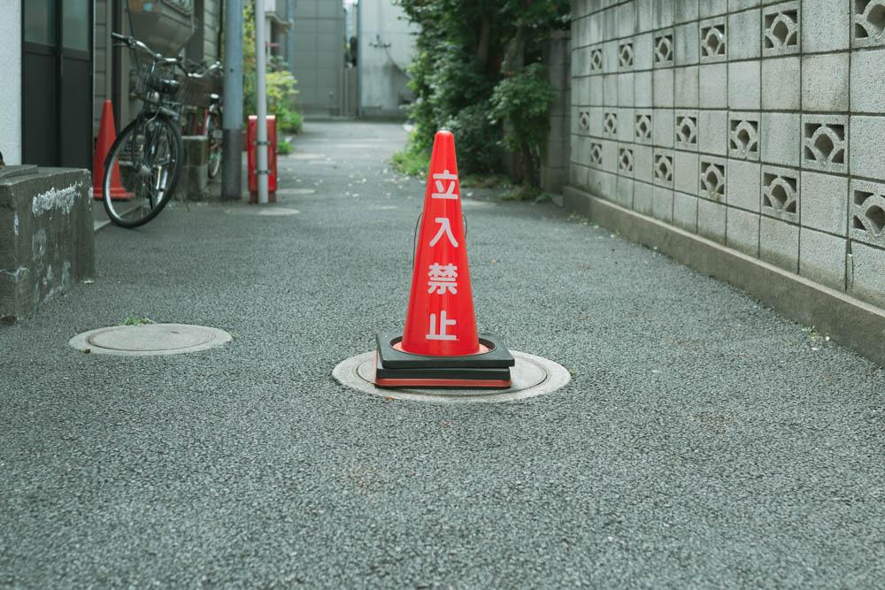 f:id:fukagawa1953:20200524154845j:plain