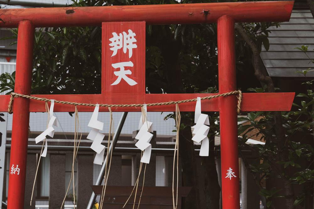 f:id:fukagawa1953:20200526053500j:plain