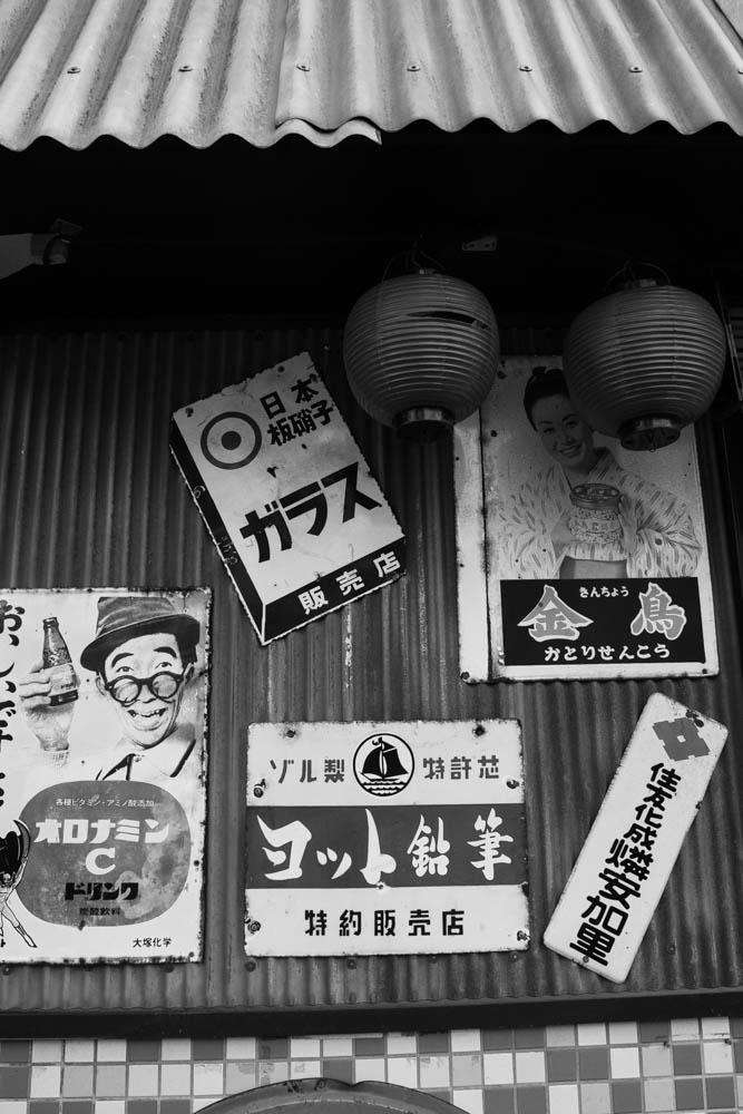 f:id:fukagawa1953:20200528182532j:plain