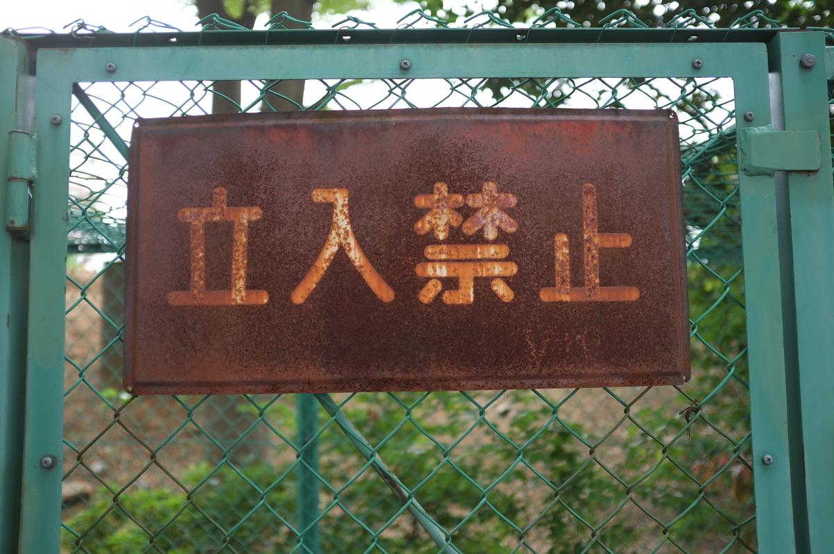 f:id:fukagawa1953:20200531160059j:plain