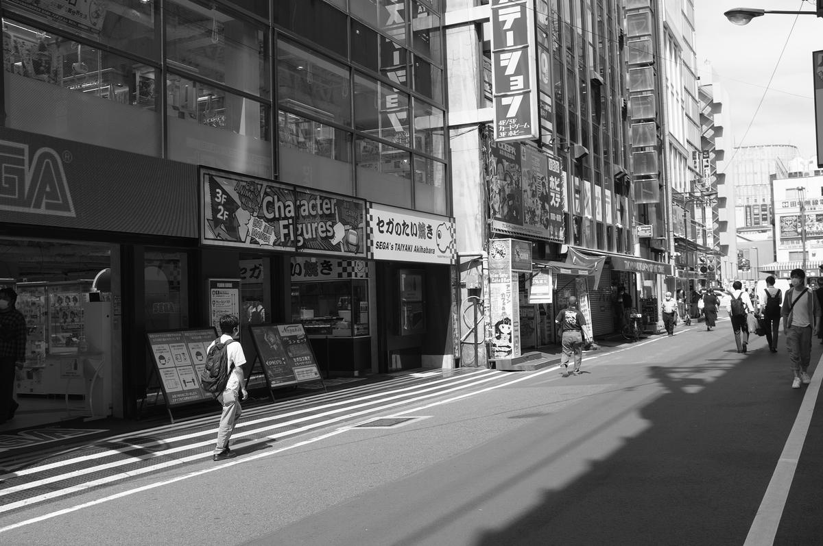 f:id:fukagawa1953:20200615182931j:plain