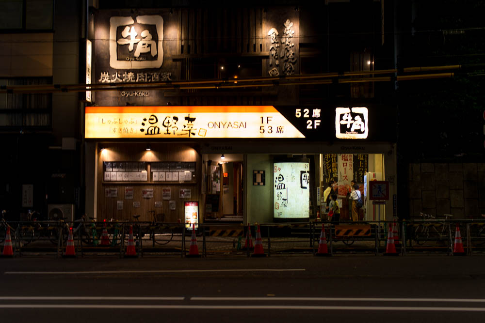 f:id:fukagawa1953:20200808213629j:plain