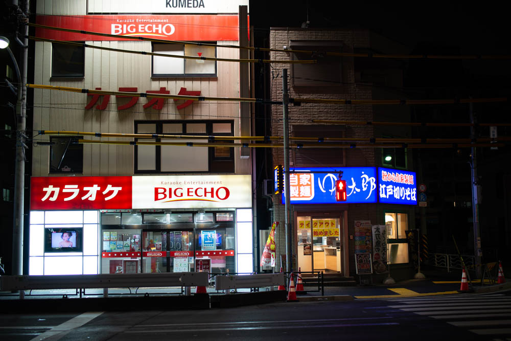 f:id:fukagawa1953:20200808213801j:plain