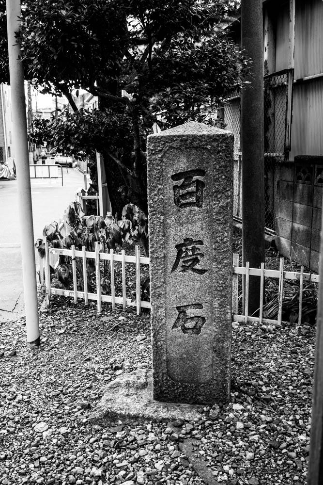 f:id:fukagawa1953:20200822153611j:plain