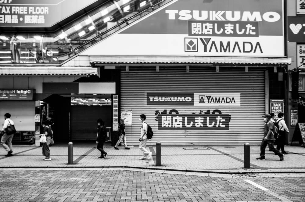 f:id:fukagawa1953:20200903072238j:plain