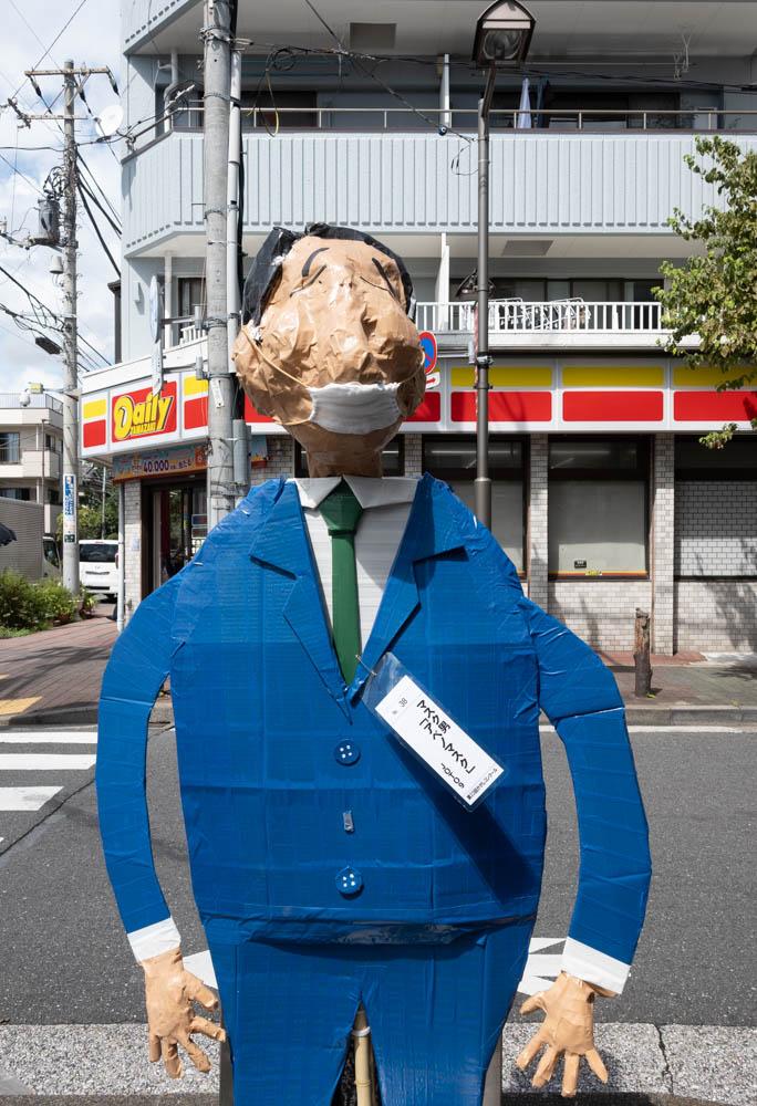 f:id:fukagawa1953:20200903142553j:plain