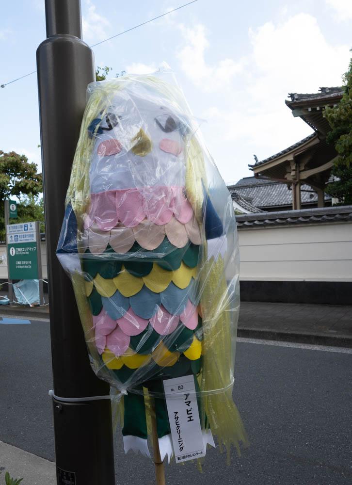 f:id:fukagawa1953:20200903142608j:plain