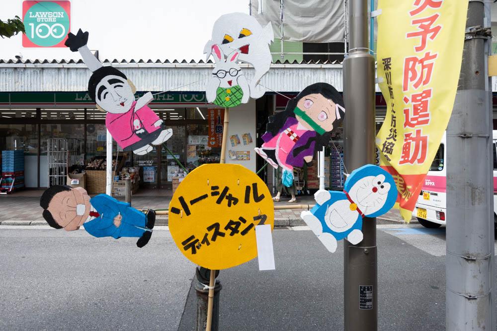 f:id:fukagawa1953:20200903142637j:plain