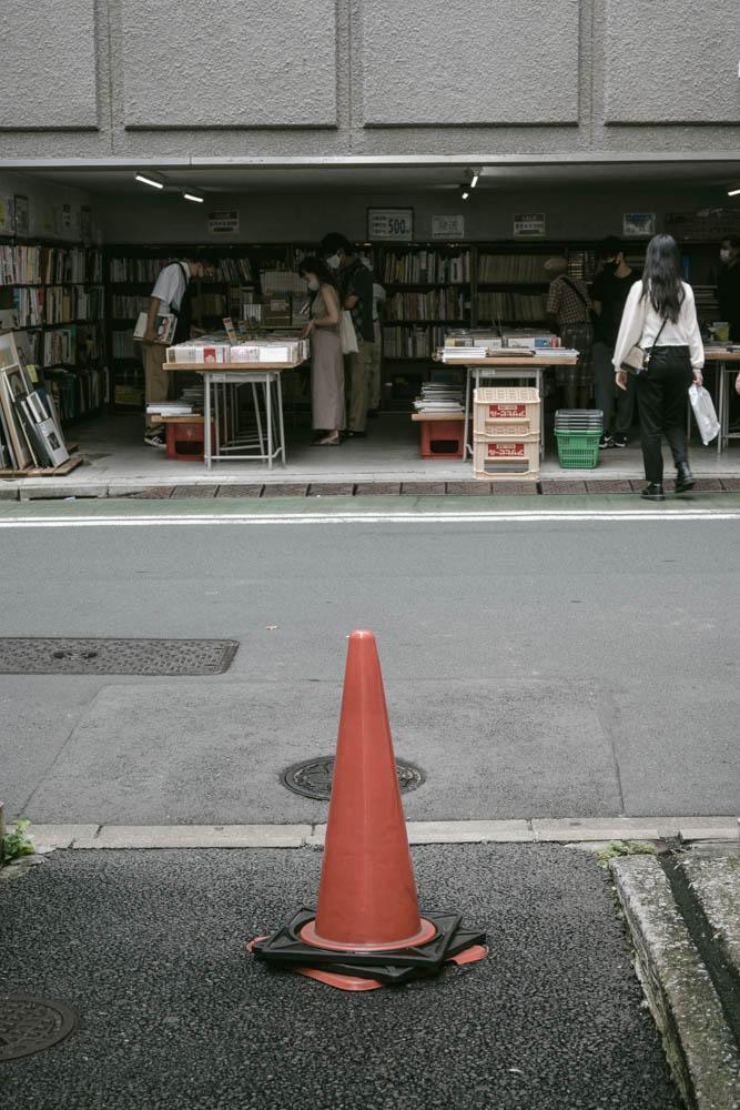f:id:fukagawa1953:20200907064255j:plain