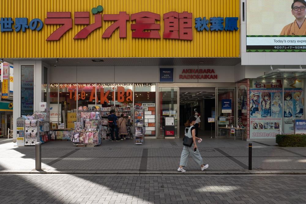 f:id:fukagawa1953:20200910054943j:plain