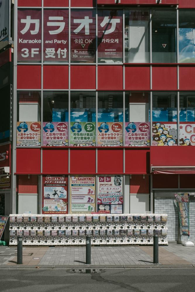 f:id:fukagawa1953:20200910054953j:plain