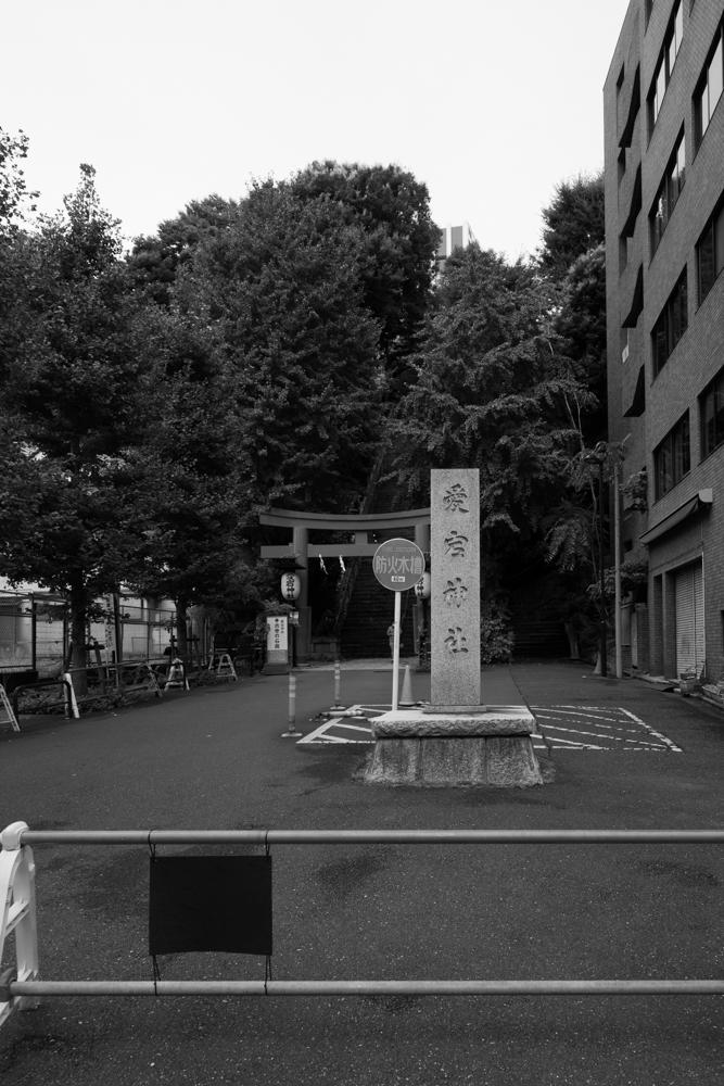f:id:fukagawa1953:20200913125732j:plain