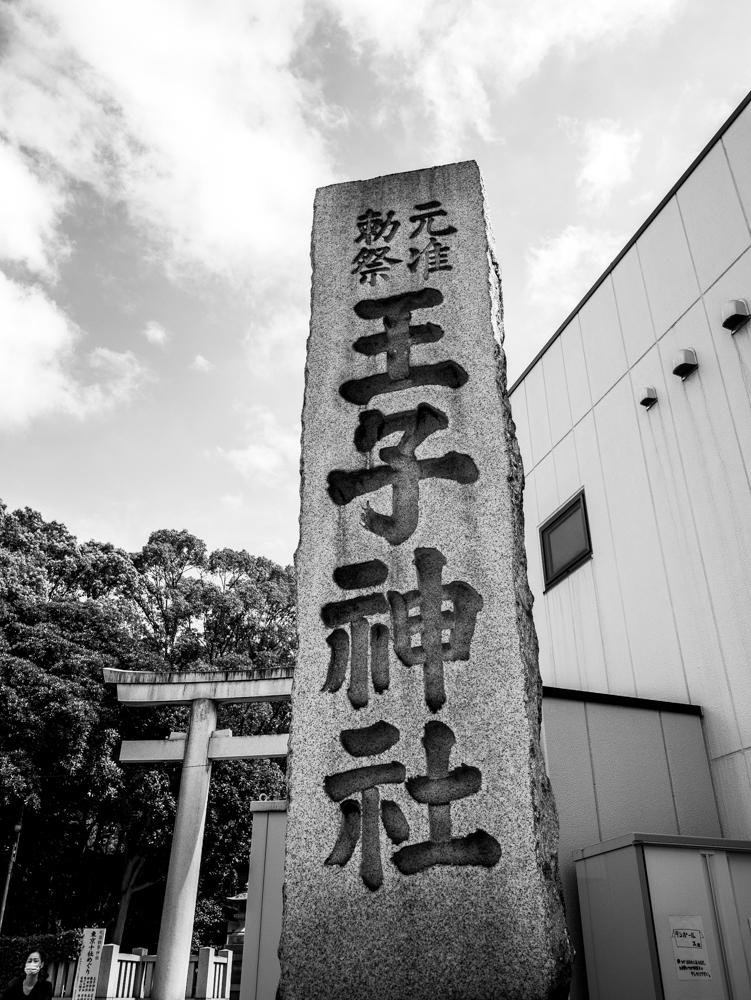 f:id:fukagawa1953:20200916061524j:plain