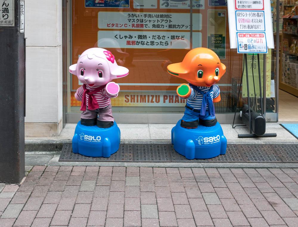 f:id:fukagawa1953:20200924071058j:plain
