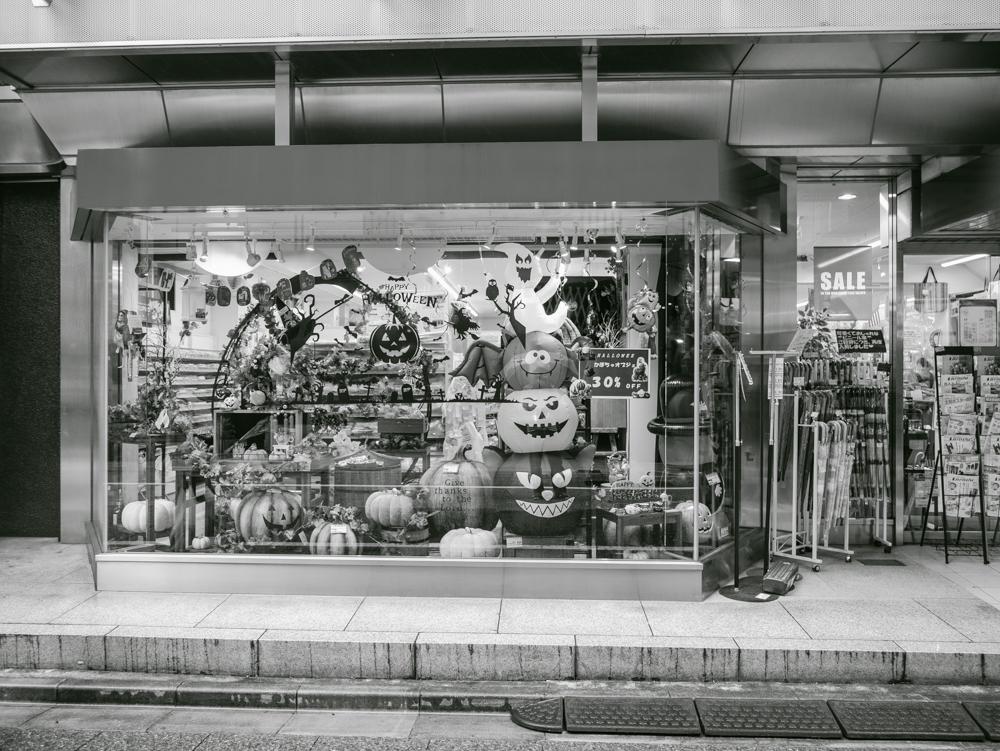 f:id:fukagawa1953:20200924160559j:plain