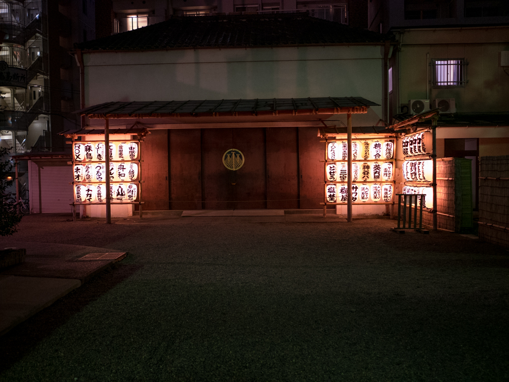 f:id:fukagawa1953:20201014123647j:plain