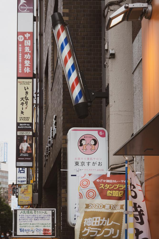 f:id:fukagawa1953:20201017152024j:plain