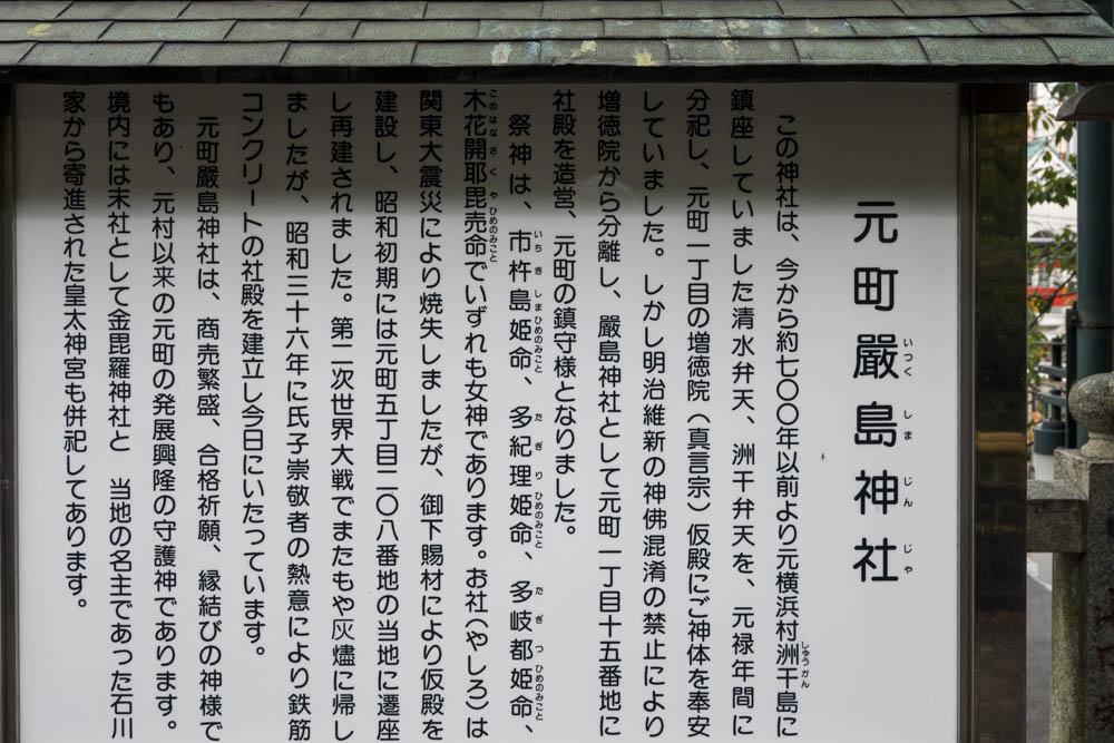 f:id:fukagawa1953:20201022061607j:plain