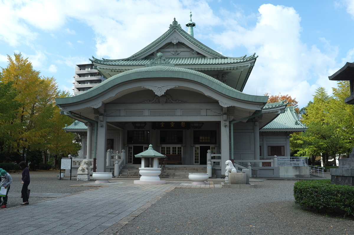 f:id:fukagawa1953:20201109124347j:plain