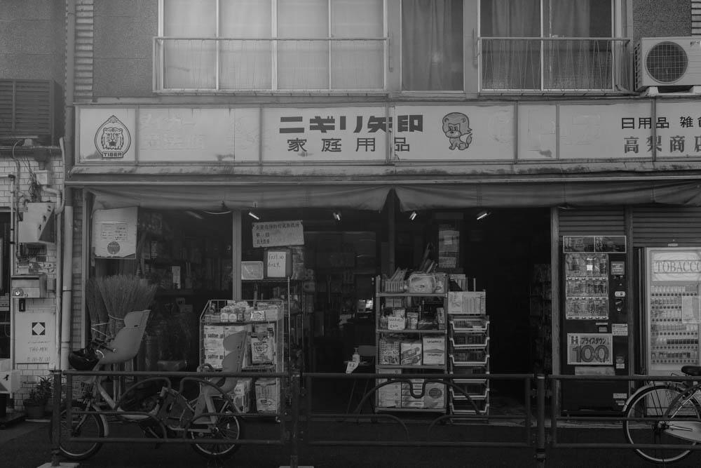 f:id:fukagawa1953:20201118050734j:plain