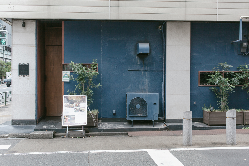 f:id:fukagawa1953:20201124121722j:plain