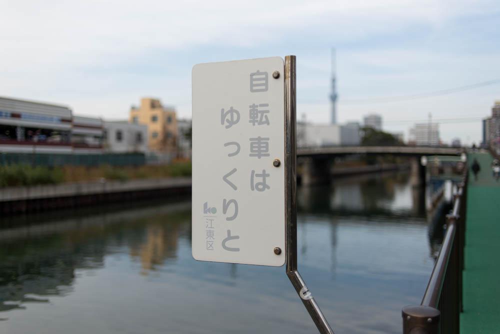 f:id:fukagawa1953:20201213154917j:plain
