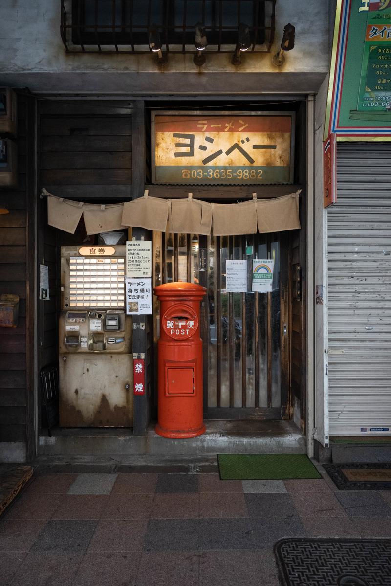 f:id:fukagawa1953:20210204161431j:plain