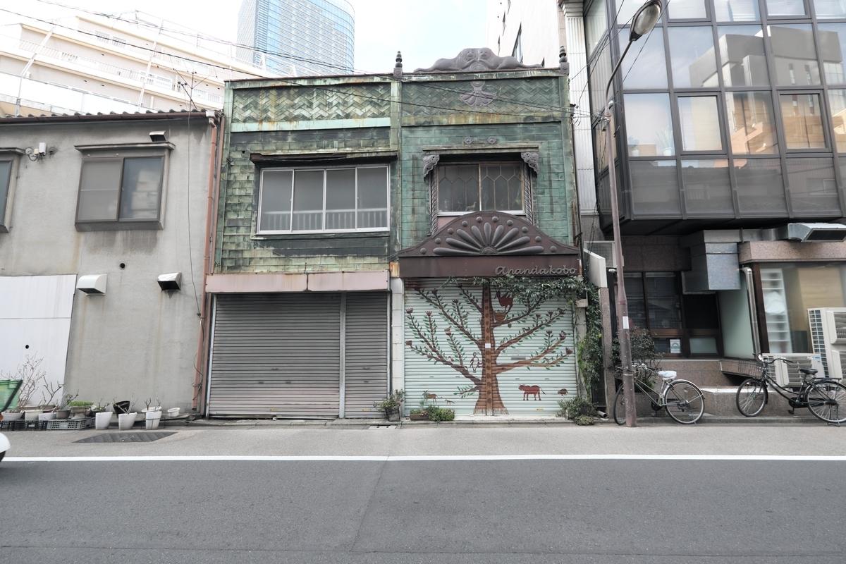 f:id:fukagawa1953:20210210192900j:plain