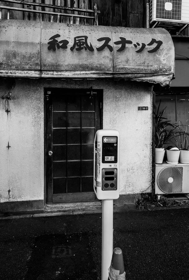 f:id:fukagawa1953:20210211083726j:plain