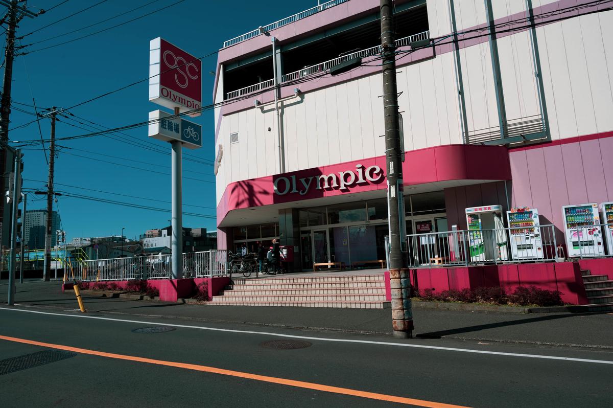 f:id:fukagawa1953:20210218100431j:plain